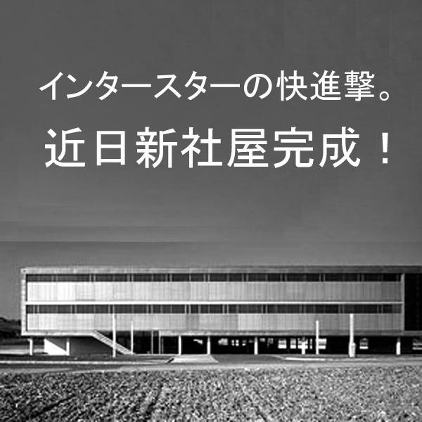 ファイル 669-1.jpg
