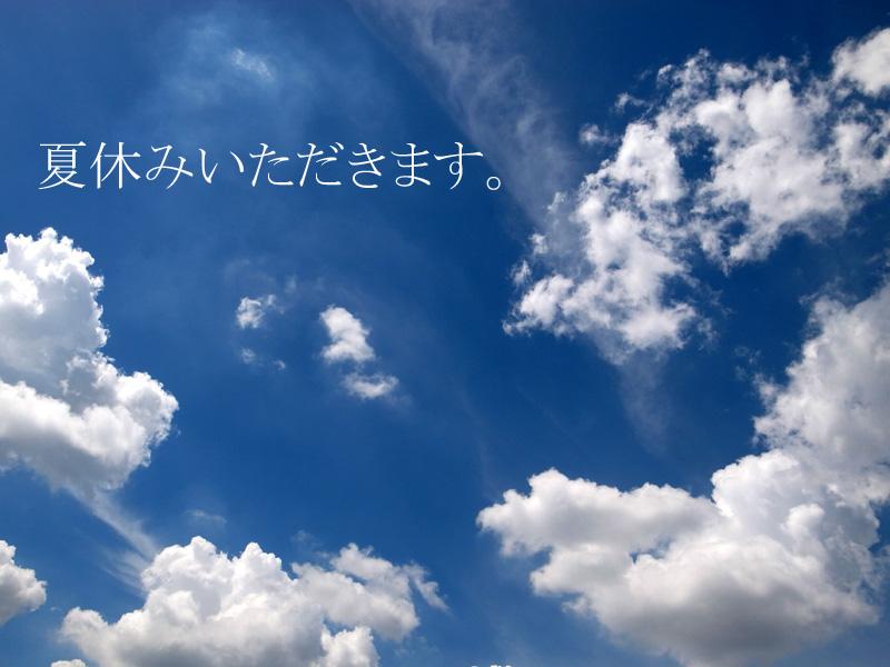 ファイル 828-1.jpg